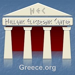 ΕΛΛΗΝΙΚΟ ΗΛΕΚΤΡΟΝΙΚΟ ΚΕΝΤΡΟ Logo